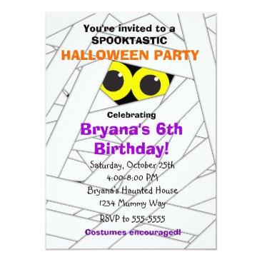 printabledigidesigns Spookable Mummy Kids Halloween Party Invitations