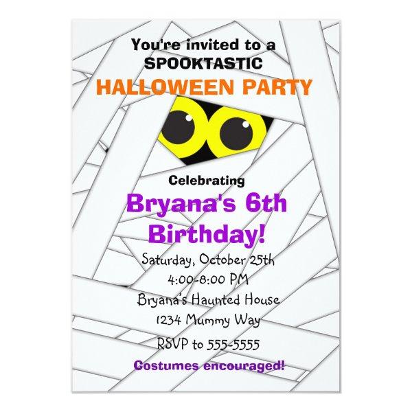 Spookable Mummy Kids Halloween Party Invitations