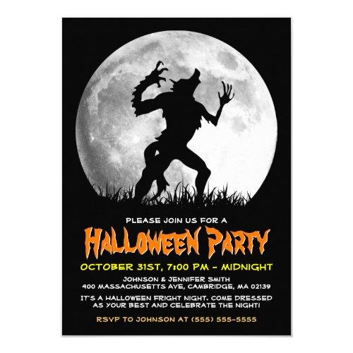 Spooky Halloween Horror Werewolf at the Full Moon Invitation