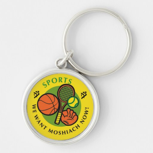 Sports Silver-Colored Round Keychain