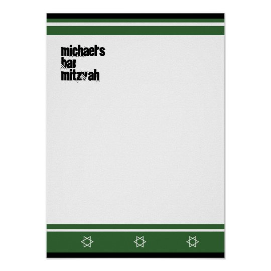 Sporty Bar Mitzvah Sign In Board - Green Black