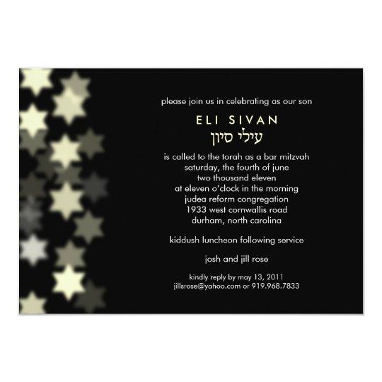 Spotlight Star of David Bar Mitzvah Card