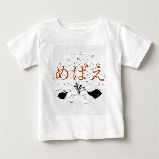 Spouting Baby T-Shirt