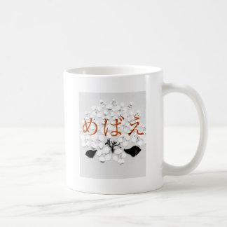 Spouting Mugs