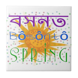 Spring, বসন্ত , Bôsôntô Gifts Ceramic Tile