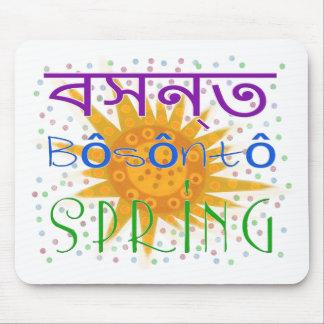 Spring, বসন্ত , Bôsôntô Gifts Mouse Pad