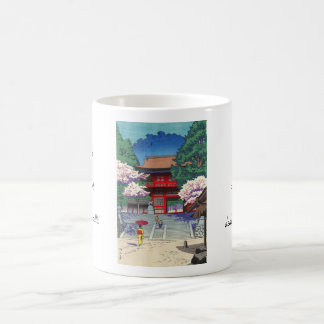 Spring at Kurama Temple Asano Takeji shin hanga Classic White Coffee Mug
