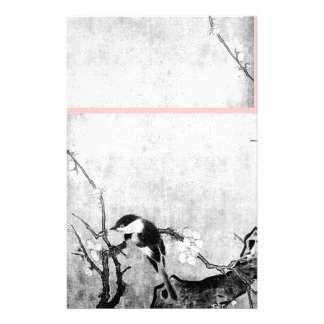 SPRING BIRD AND FLOWER TREE Black White Pink Stationery