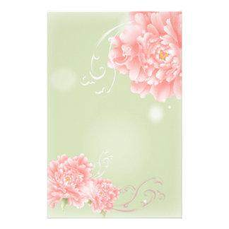 Spring Botanical mint pink peony wedding Stationery
