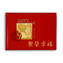 Spring Chinese Pig  New Year Red Envelope