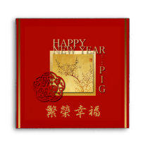 Spring Chinese Pig  New Year Red Envelope 2