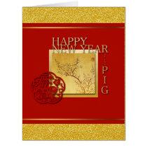 Spring Chinese Pig Year 2019 Large Greeting Card