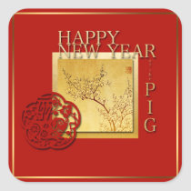 Spring Chinese Pig Year 2019 Square Sticker