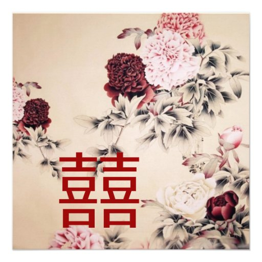 Spring Double Happines/Chinese Wedding Invitation