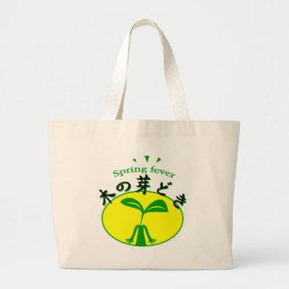 Spring fever japanese large tote bag