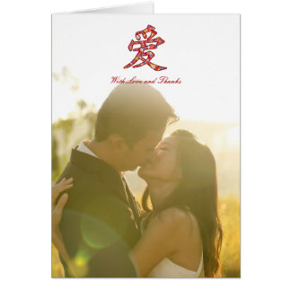 Spring Flowers Chinese Love Wedding Thank You Card