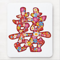 Spring Flowers Double Happiness Chinese Wedding Mouse Pad