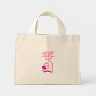 Spring in Chinese Bag