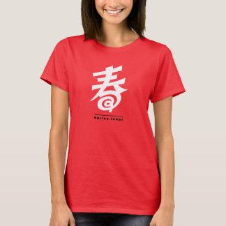 Spring Jump T-Shirt