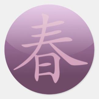 [ Spring ] sticker