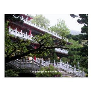 Spring/Yangmingshan National Park, Taipei, Taiwan Postcard