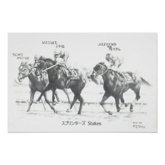 Sprinters Stakes Poster