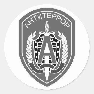Sptsnaz Alpha Unit Classic Round Sticker