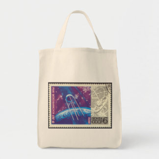 Sputnik 1 Russian Space Science 15 Years Canvas Bags