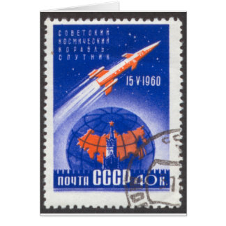 Sputnik 4 May 15 1960 Card