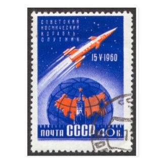 Sputnik 4 May 15 1960 Postcard