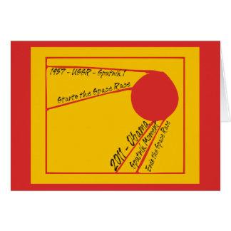 Sputnik Moment Card