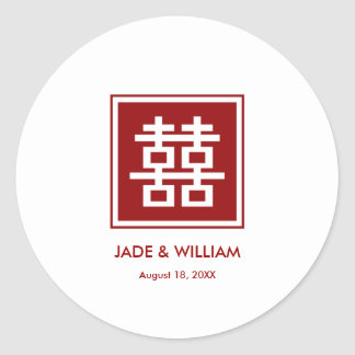Square Double Happiness Chinese Wedding Sticker