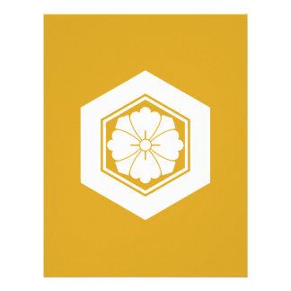 Square flower with Swords in tortoiseshell Letterhead
