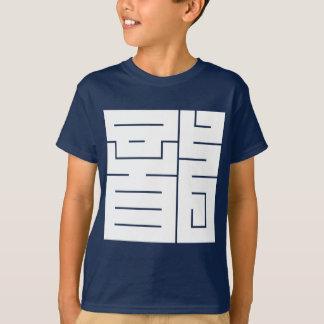 Square kanji character for Dragon T-Shirt