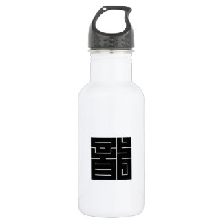 Square kanji character for Dragon Water Bottle