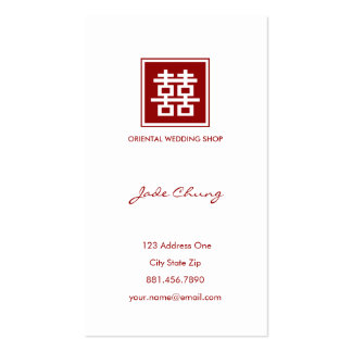 Square Logo Double Happiness Chinese Wedding Business Cards