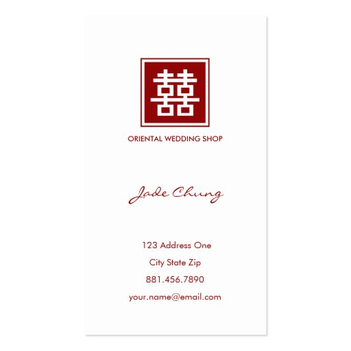 Square Logo Double Happiness Chinese Wedding Business Card