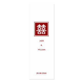 Square Logo Double Happiness Chinese Wedding Double-Sided Mini Business Cards (Pack Of 20)