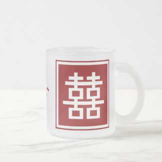 Square Logo Double Happiness Chinese Wedding Frosted Glass Coffee Mug