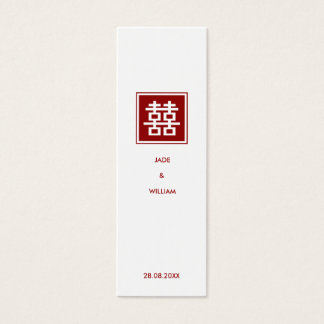 Square Logo Double Happiness Chinese Wedding Mini Business Card