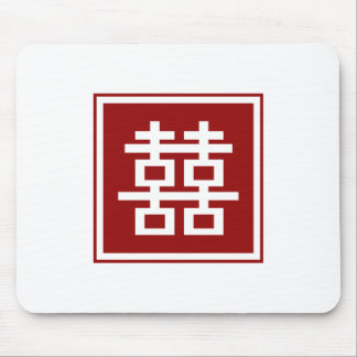 Square Logo Double Happiness Chinese Wedding Mouse Pad