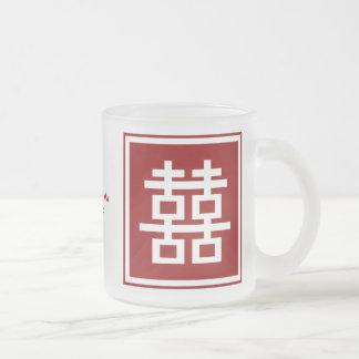Square Logo Double Happiness Chinese Wedding Coffee Mug