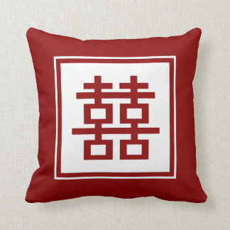 Square Logo Double Happiness Chinese Wedding Throw Pillow