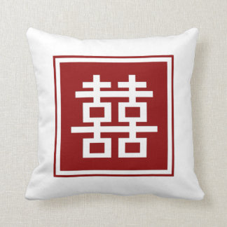 Square Logo Double Happiness Chinese Wedding Pillows