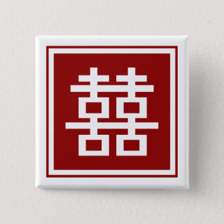 Square Logo Double Happiness Chinese Wedding Pinback Button