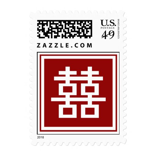 Square Logo Double Happiness Chinese Wedding Postage