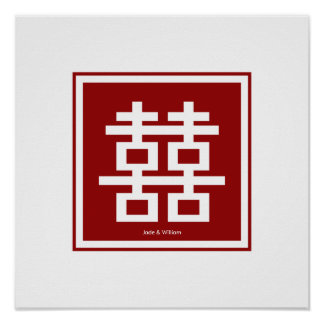 Square Logo Double Happiness Chinese Wedding Poster