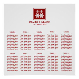 Square Logo Double Happiness Chinese Wedding Print