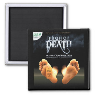 Square Magneet - Fiqh of Death Refrigerator Magnets