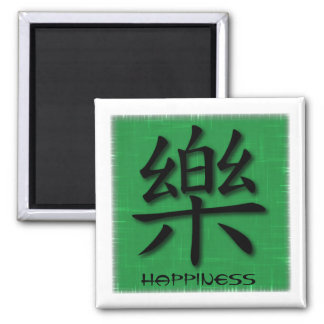Square Magnets Chinese Happiness Symbol On Grass